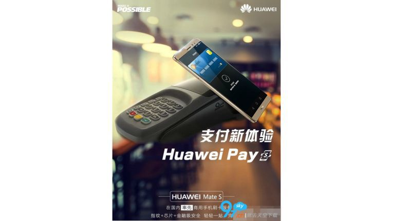 Huawei mit eigenem mobilen Bezahldienst.