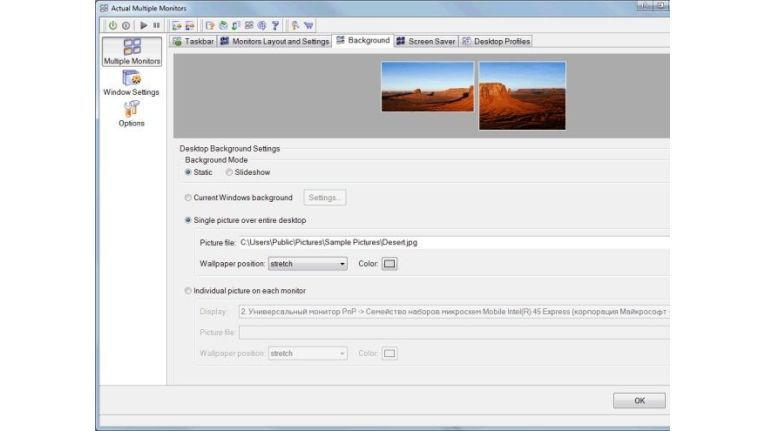 Benutzen Sie einen Monitormanager um besser mit Ihren zusätzlichen Monitoren arbeiten zu können.