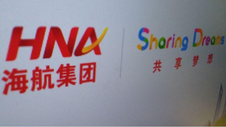Der chinesische Mischkonzern und Ingram-Eigner HNA hat erstmals seine Eigentümerstruktur offen gelegt.