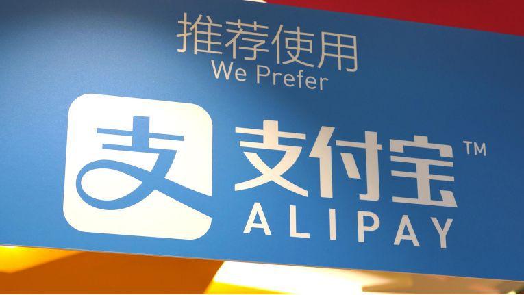 Derzeit plant Alipay keine Payment-Lösung in Europa.