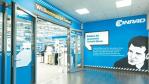 Ein-Marken- oder Multishop-Strategie?: Die verwirrende Online-Aufstellung von Conrad - Foto: Conrad