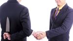Immer raffiniertere Betrugsmuster: Wie Sie neue Geschäftspartner prüfen - Foto: hin255_shutterstock.com